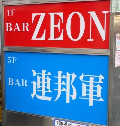 Z070301